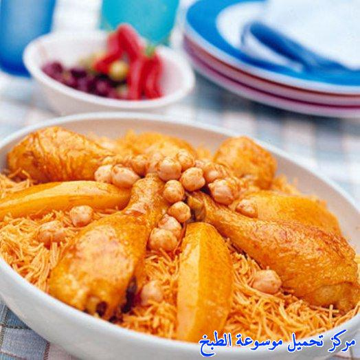 http://www.encyclopediacooking.com/upload_recipes_online/uploads/images_tunisian-recipes-cuisine-tunisienne-dwida-mfawra-%D8%AF%D9%88%D9%8A%D8%AF%D8%A9-%D9%85%D9%81%D9%88%D8%B1%D8%A9-%D8%AA%D9%88%D9%86%D8%B3%D9%8A%D8%A9-%D8%A8%D8%A7%D9%84%D8%AF%D8%AC%D8%A7%D8%AC.jpg