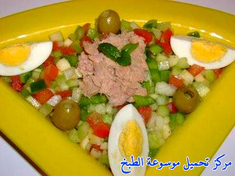 http://www.encyclopediacooking.com/upload_recipes_online/uploads/images_tunisian-recipes-cuisine-tunisienne-salade-tunisienne-L-%D8%B3%D9%84%D8%A7%D8%B7%D8%A9-%D8%AA%D9%88%D9%86%D8%B3%D9%8A%D8%A9.jpeg