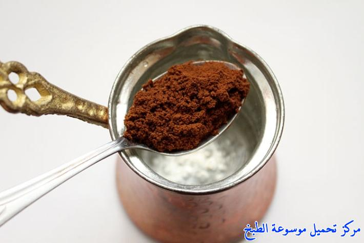 http://www.encyclopediacooking.com/upload_recipes_online/uploads/images_turkish-coffee-%D8%B7%D8%B1%D9%8A%D9%82%D8%A9-%D8%B9%D9%85%D9%84-%D8%A7%D9%84%D9%82%D9%87%D9%88%D8%A9-%D8%A7%D9%84%D8%AA%D8%B1%D9%83%D9%8A%D8%A93.jpg