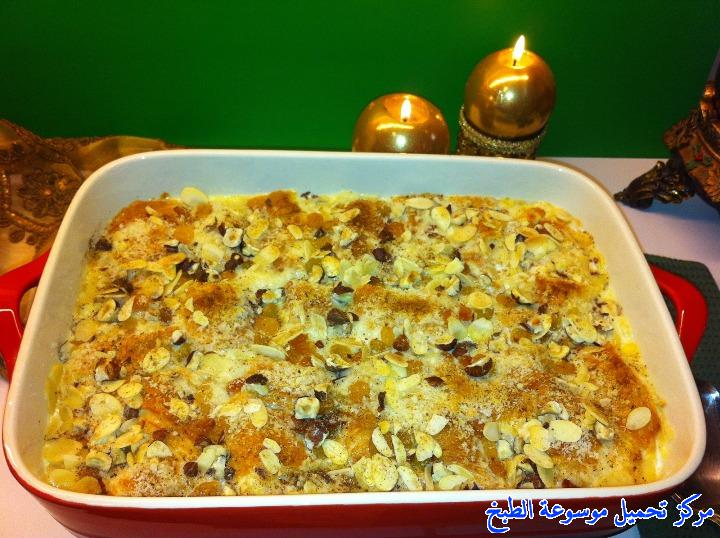 http://www.encyclopediacooking.com/upload_recipes_online/uploads/images_um-ali-arabic-dessert-recipe.jpg