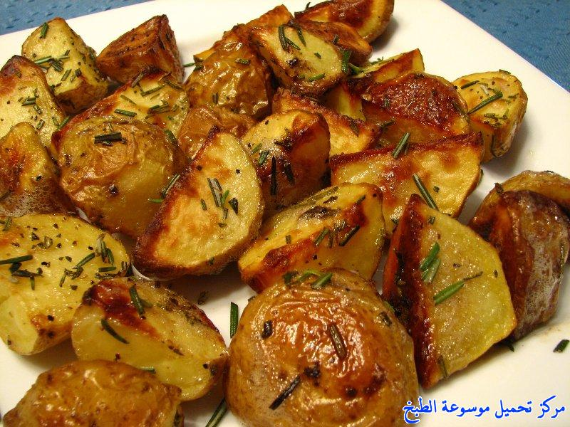 http://www.encyclopediacooking.com/upload_recipes_online/uploads/images_very-best-potatoes-recipe-%D8%A7%D9%84%D8%A8%D8%B7%D8%A7%D8%B7%D8%B3-%D9%81%D9%8A-%D8%A7%D9%84%D9%81%D8%B1%D9%86-%D9%88%D9%85%D9%82%D9%84%D9%8A4.jpg