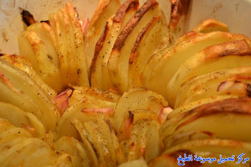 http://www.encyclopediacooking.com/upload_recipes_online/uploads/images_very-best-potatoes-recipe-%D8%A7%D9%84%D8%A8%D8%B7%D8%A7%D8%B7%D8%B3-%D9%81%D9%8A-%D8%A7%D9%84%D9%81%D8%B1%D9%86-%D9%88%D9%85%D9%82%D9%84%D9%8A5.jpg
