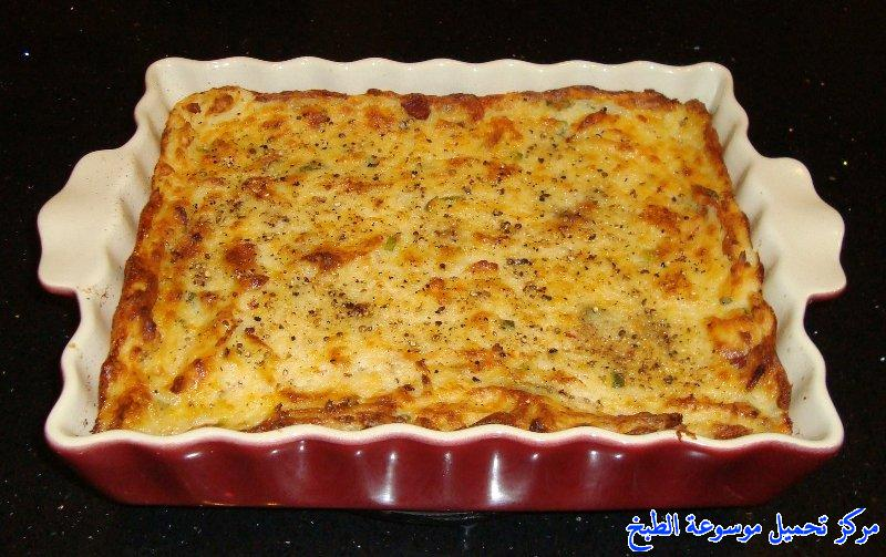 http://www.encyclopediacooking.com/upload_recipes_online/uploads/images_very-best-potatoes-recipe-%D8%B5%D9%8A%D9%86%D9%8A%D8%A9-%D8%A7%D9%84%D8%A8%D8%B7%D8%A7%D8%B7%D8%B3-%D8%A8%D8%A7%D9%84%D9%84%D8%AD%D9%85-%D8%A7%D9%84%D9%85%D9%81%D8%B1%D9%88%D9%85.jpg