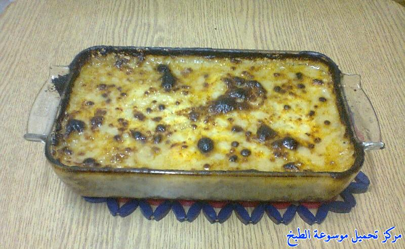 http://www.encyclopediacooking.com/upload_recipes_online/uploads/images_very-best-potatoes-recipe-%D8%B5%D9%8A%D9%86%D9%8A%D8%A9-%D8%A8%D8%B7%D8%A7%D8%B7%D8%B3-%D8%A8%D8%A7%D9%84%D8%A8%D8%B4%D8%A7%D9%85%D9%8A%D9%84.jpg