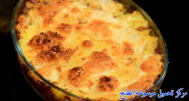 http://www.encyclopediacooking.com/upload_recipes_online/uploads/images_very-best-potatoes-recipe-%D8%B5%D9%8A%D9%86%D9%8A%D8%A9-%D8%A8%D8%B7%D8%A7%D8%B7%D8%B3-%D8%A8%D8%A7%D9%84%D9%81%D8%B1%D8%A7%D8%AE-%D8%A7%D9%84%D8%A8%D8%A7%D9%86%D9%8A%D9%87.jpg