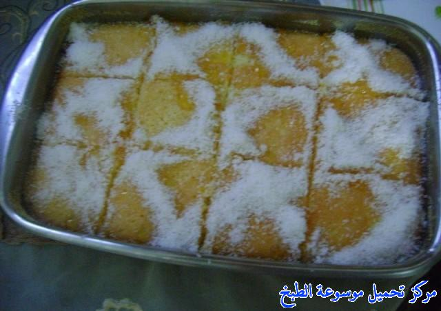 http://www.encyclopediacooking.com/upload_recipes_online/uploads/images_yemeni-cake-cooking-food-dishes-recipes-pictures14-%D9%83%D9%8A%D9%83%D8%A9-%D8%A7%D9%84%D8%B1%D9%88%D8%A7%D9%86%D9%8A-%D8%A7%D9%84%D9%8A%D9%85%D9%86%D9%8A.jpg
