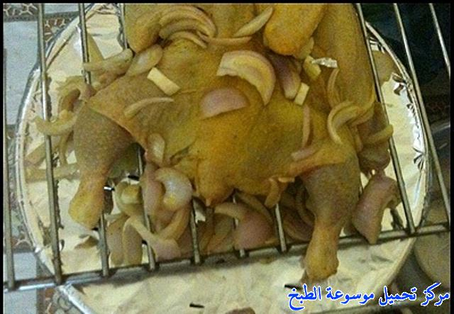 http://www.encyclopediacooking.com/upload_recipes_online/uploads/images_yemeni-chicken-mandi-rice-recipe-%D8%B7%D8%B1%D9%8A%D9%82%D8%A9-%D9%85%D9%86%D8%AF%D9%8A-%D8%A7%D9%84%D8%AF%D8%AC%D8%A7%D8%AC-%D8%A8%D8%A7%D9%84%D8%A8%D9%8A%D8%AA-%D8%A8%D8%A7%D9%84%D9%81%D8%B1%D9%86-%D8%A8%D8%A7%D9%84%D8%B5%D9%88%D8%B12.jpg