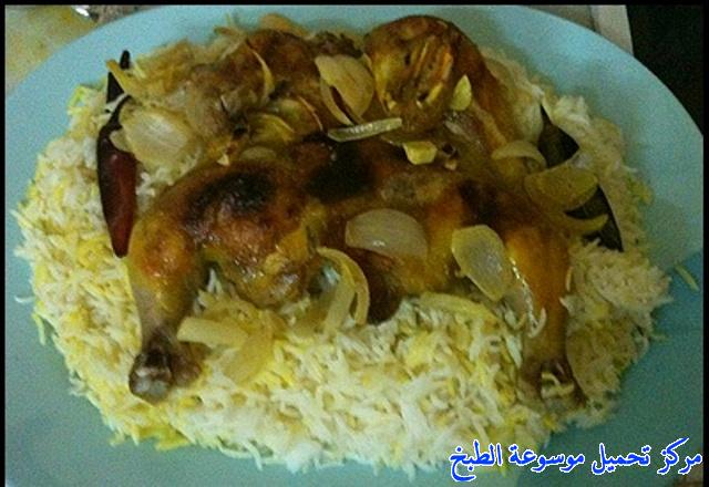 http://www.encyclopediacooking.com/upload_recipes_online/uploads/images_yemeni-chicken-mandi-rice-recipe-%D8%B7%D8%B1%D9%8A%D9%82%D8%A9-%D9%85%D9%86%D8%AF%D9%8A-%D8%A7%D9%84%D8%AF%D8%AC%D8%A7%D8%AC-%D8%A8%D8%A7%D9%84%D8%A8%D9%8A%D8%AA-%D8%A8%D8%A7%D9%84%D9%81%D8%B1%D9%86-%D8%A8%D8%A7%D9%84%D8%B5%D9%88%D8%B17.jpg