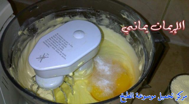 http://www.encyclopediacooking.com/upload_recipes_online/uploads/images_yemeni-cooking-food-dishes-maamoul-recipe-dates-2%D9%85%D8%B9%D9%85%D9%88%D9%84-%D8%A7%D9%84%D8%AA%D9%85%D8%B1-%D8%A7%D9%84%D9%8A%D9%85%D9%86%D9%8A.jpg