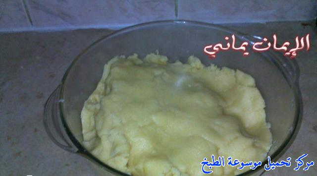 http://www.encyclopediacooking.com/upload_recipes_online/uploads/images_yemeni-cooking-food-dishes-maamoul-recipe-dates-5%D9%85%D8%B9%D9%85%D9%88%D9%84-%D8%A7%D9%84%D8%AA%D9%85%D8%B1-%D8%A7%D9%84%D9%8A%D9%85%D9%86%D9%8A.jpg