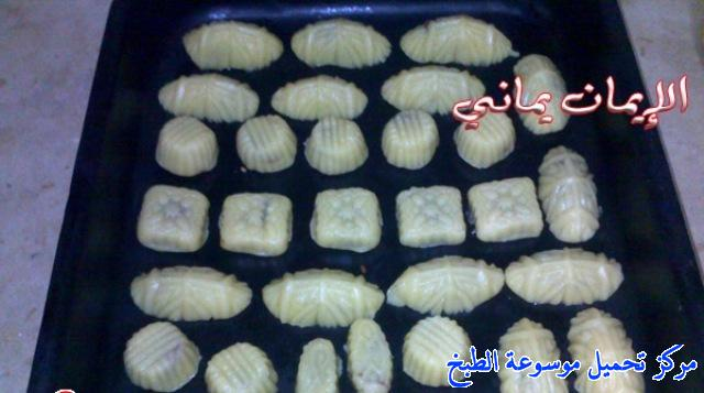 http://www.encyclopediacooking.com/upload_recipes_online/uploads/images_yemeni-cooking-food-dishes-maamoul-recipe-dates-6%D9%85%D8%B9%D9%85%D9%88%D9%84-%D8%A7%D9%84%D8%AA%D9%85%D8%B1-%D8%A7%D9%84%D9%8A%D9%85%D9%86%D9%8A.jpg