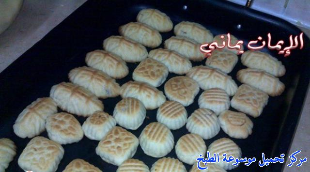 http://www.encyclopediacooking.com/upload_recipes_online/uploads/images_yemeni-cooking-food-dishes-maamoul-recipe-dates-7%D9%85%D8%B9%D9%85%D9%88%D9%84-%D8%A7%D9%84%D8%AA%D9%85%D8%B1-%D8%A7%D9%84%D9%8A%D9%85%D9%86%D9%8A.jpg