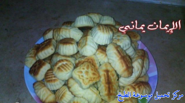 http://www.encyclopediacooking.com/upload_recipes_online/uploads/images_yemeni-cooking-food-dishes-maamoul-recipe-dates-8%D9%85%D8%B9%D9%85%D9%88%D9%84-%D8%A7%D9%84%D8%AA%D9%85%D8%B1-%D8%A7%D9%84%D9%8A%D9%85%D9%86%D9%8A.jpg