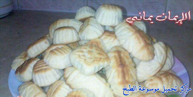 http://www.encyclopediacooking.com/upload_recipes_online/uploads/images_yemeni-cooking-food-dishes-maamoul-recipe-dates-9%D9%85%D8%B9%D9%85%D9%88%D9%84-%D8%A7%D9%84%D8%AA%D9%85%D8%B1-%D8%A7%D9%84%D9%8A%D9%85%D9%86%D9%8A.jpg