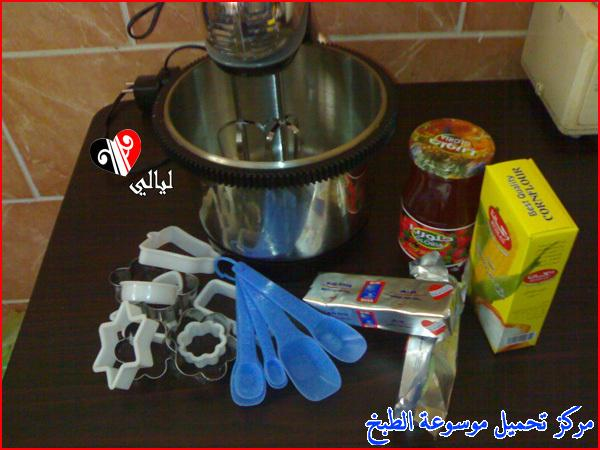 http://www.encyclopediacooking.com/upload_recipes_online/uploads/images_yemeni-cooking-food-dishes-recipes-pictures-%D8%A7%D9%84%D8%A8%D8%B3%D9%83%D9%88%D9%8A%D8%AA-%D8%A7%D9%84%D9%8A%D9%85%D9%86%D9%8A-%D8%A7%D9%84%D9%81%D8%A7%D8%AE%D8%B1.jpg