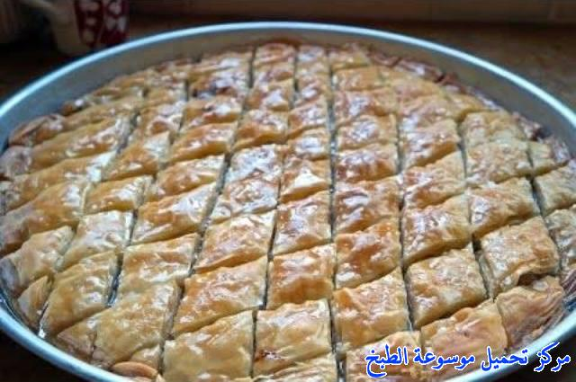 http://www.encyclopediacooking.com/upload_recipes_online/uploads/images_yemeni-cooking-food-dishes-recipes-pictures-%D8%A7%D9%84%D8%A8%D9%82%D9%84%D8%A7%D9%88%D8%A9-%D8%A7%D9%84%D9%8A%D9%85%D9%86%D9%8A%D8%A9.jpg