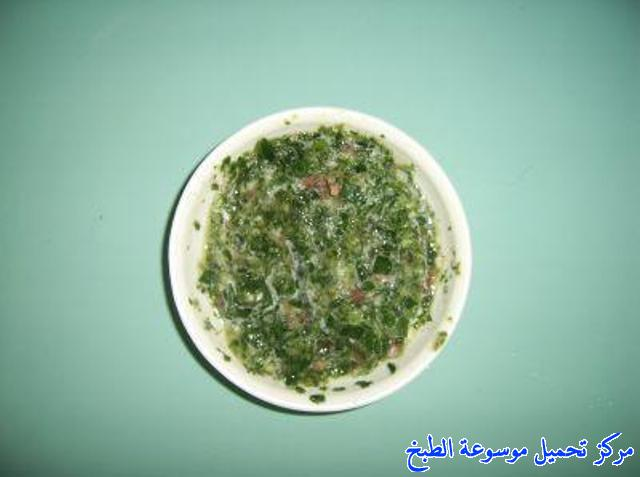http://www.encyclopediacooking.com/upload_recipes_online/uploads/images_yemeni-cooking-food-dishes-recipes-pictures-%D8%A7%D9%84%D8%B3%D9%84%D8%AA%D8%A9-%D8%A7%D9%84%D8%B5%D9%86%D8%B9%D8%A7%D9%86%D9%8A%D8%A9-%D8%A7%D9%84%D9%8A%D9%85%D9%86%D9%8A%D8%A9.jpg