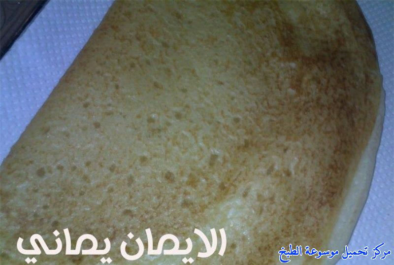 http://www.encyclopediacooking.com/upload_recipes_online/uploads/images_yemeni-cooking-food-dishes-recipes-pictures-%D8%AE%D8%A8%D8%B2-%D8%A7%D9%84%D9%84%D8%AD%D9%88%D8%AD-%D8%A7%D9%84%D9%8A%D9%85%D9%86%D9%8A4-Lahoh.jpg