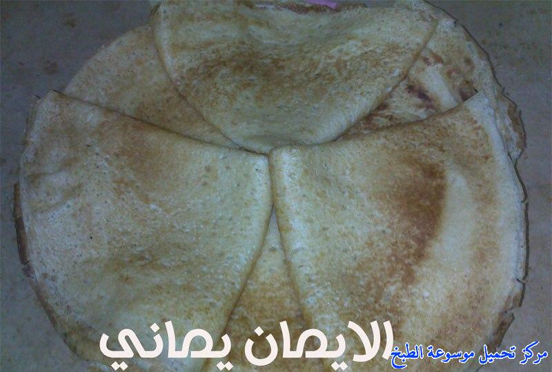 http://www.encyclopediacooking.com/upload_recipes_online/uploads/images_yemeni-cooking-food-dishes-recipes-pictures-%D8%AE%D8%A8%D8%B2-%D8%A7%D9%84%D9%84%D8%AD%D9%88%D8%AD-%D8%A7%D9%84%D9%8A%D9%85%D9%86%D9%8A5-Lahoh.jpg