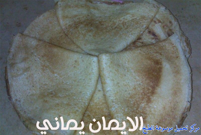 http://www.encyclopediacooking.com/upload_recipes_online/uploads/images_yemeni-cooking-food-dishes-recipes-pictures-%D8%AE%D8%A8%D8%B2-%D8%A7%D9%84%D9%84%D8%AD%D9%88%D8%AD-%D8%A7%D9%84%D9%8A%D9%85%D9%86%D9%8A5-Lahoh.jpg