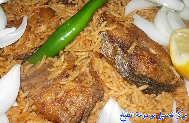 http://www.encyclopediacooking.com/upload_recipes_online/uploads/images_yemeni-cooking-food-dishes-recipes-pictures-%D8%B5%D9%8A%D8%A7%D8%AF%D9%8A%D8%A9-%D8%A7%D9%84%D8%B3%D9%85%D9%83-%D8%B9%D9%84%D9%89-%D8%A7%D9%84%D8%B7%D8%B1%D9%8A%D9%82%D8%A9-%D8%A7%D9%84%D9%8A%D9%85%D9%86%D9%8A%D8%A9.jpg