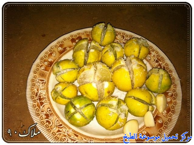 http://www.encyclopediacooking.com/upload_recipes_online/uploads/images_yemeni-cooking-food-dishes-recipes-pictures-%D9%85%D8%AE%D9%84%D9%84-%D8%A7%D9%84%D9%84%D9%8A%D9%85%D9%88%D9%86-%D8%A7%D9%84%D9%8A%D9%85%D9%86%D9%8A-%D8%A7%D9%88-%D8%A7%D9%84%D8%B9%D8%B4%D8%A7%D8%B1-%D8%A7%D9%84%D8%B9%D8%AF%D9%86%D9%8A.jpg