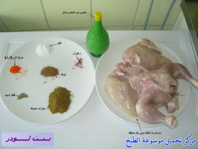 http://www.encyclopediacooking.com/upload_recipes_online/uploads/images_yemeni-cooking-food-dishes-recipes-pictures-%D9%85%D9%86%D8%AF%D9%8A-%D8%AF%D8%AC%D8%A7%D8%AC-%D9%8A%D9%85%D9%86%D9%8A.jpg