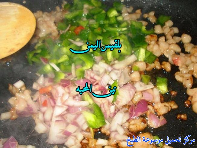 http://www.encyclopediacooking.com/upload_recipes_online/uploads/images_yemeni-cooking-food-dishes-recipes-pictures-2%D8%A7%D9%84%D9%83%D8%A8%D8%AF%D9%87-%D8%A7%D9%84%D9%8A%D9%85%D9%86%D9%8A%D9%87-%D9%81%D9%8A-%D8%A7%D9%84%D8%A8%D9%8A%D8%AA.jpg