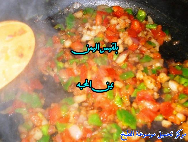 http://www.encyclopediacooking.com/upload_recipes_online/uploads/images_yemeni-cooking-food-dishes-recipes-pictures-3%D8%A7%D9%84%D9%83%D8%A8%D8%AF%D9%87-%D8%A7%D9%84%D9%8A%D9%85%D9%86%D9%8A%D9%87-%D9%81%D9%8A-%D8%A7%D9%84%D8%A8%D9%8A%D8%AA.jpg