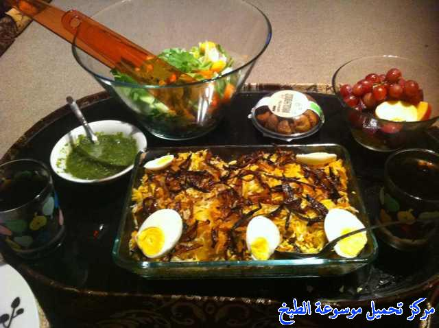 http://www.encyclopediacooking.com/upload_recipes_online/uploads/images_yemeni-cooking-food-dishes-recipes-pictures-6%D8%B3%D8%AD%D8%A7%D9%88%D9%82-%D8%A8%D8%B3%D8%A8%D8%A7%D8%B3-%D8%B9%D8%AF%D9%86%D9%8A.jpg