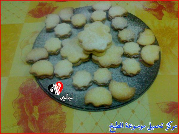 http://www.encyclopediacooking.com/upload_recipes_online/uploads/images_yemeni-cooking-food-dishes-recipes-pictures10-%D8%A7%D9%84%D8%A8%D8%B3%D9%83%D9%88%D9%8A%D8%AA-%D8%A7%D9%84%D9%8A%D9%85%D9%86%D9%8A-%D8%A7%D9%84%D9%81%D8%A7%D8%AE%D8%B1.jpg