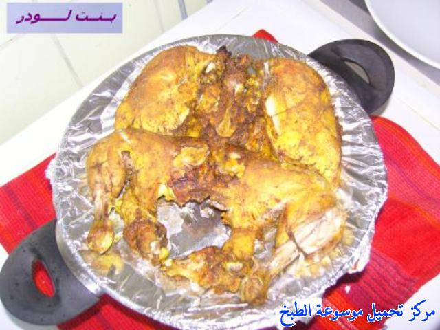 http://www.encyclopediacooking.com/upload_recipes_online/uploads/images_yemeni-cooking-food-dishes-recipes-pictures10-%D9%85%D9%86%D8%AF%D9%8A-%D8%AF%D8%AC%D8%A7%D8%AC-%D9%8A%D9%85%D9%86%D9%8A.jpg