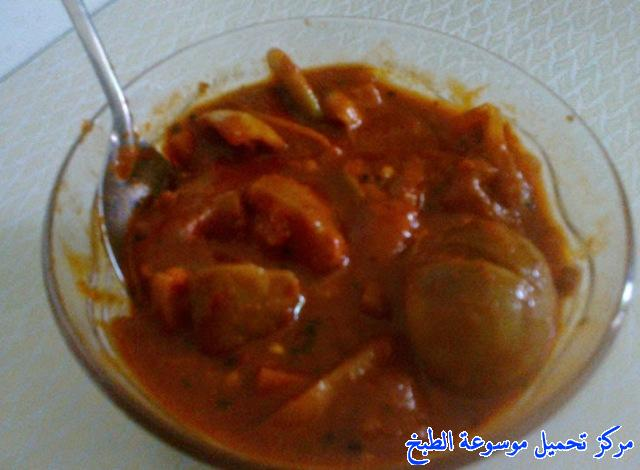 http://www.encyclopediacooking.com/upload_recipes_online/uploads/images_yemeni-cooking-food-dishes-recipes-pictures11-%D9%85%D8%AE%D9%84%D9%84-%D8%A7%D9%84%D9%84%D9%8A%D9%85%D9%88%D9%86-%D8%A7%D9%84%D9%8A%D9%85%D9%86%D9%8A-%D8%A7%D9%88-%D8%A7%D9%84%D8%B9%D8%B4%D8%A7%D8%B1-%D8%A7%D9%84%D8%B9%D8%AF%D9%86%D9%8A.jpg