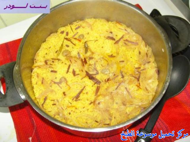 http://www.encyclopediacooking.com/upload_recipes_online/uploads/images_yemeni-cooking-food-dishes-recipes-pictures11-%D9%85%D9%86%D8%AF%D9%8A-%D8%AF%D8%AC%D8%A7%D8%AC-%D9%8A%D9%85%D9%86%D9%8A.jpg