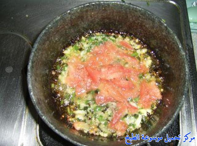 http://www.encyclopediacooking.com/upload_recipes_online/uploads/images_yemeni-cooking-food-dishes-recipes-pictures2-%D8%A7%D9%84%D8%B3%D9%84%D8%AA%D8%A9-%D8%A7%D9%84%D8%B5%D9%86%D8%B9%D8%A7%D9%86%D9%8A%D8%A9-%D8%A7%D9%84%D9%8A%D9%85%D9%86%D9%8A%D8%A9.jpg