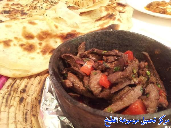 http://www.encyclopediacooking.com/upload_recipes_online/uploads/images_yemeni-cooking-food-dishes-recipes-pictures2-%D8%B7%D8%A8%D8%AE-%D8%A7%D9%84%D9%83%D8%A8%D8%AF%D9%87-%D8%A7%D9%84%D9%8A%D9%85%D9%86%D9%8A%D9%87.jpg