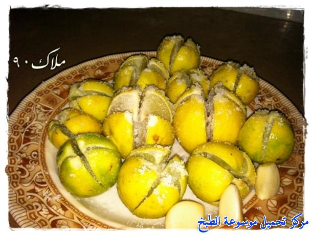 http://www.encyclopediacooking.com/upload_recipes_online/uploads/images_yemeni-cooking-food-dishes-recipes-pictures2-%D9%85%D8%AE%D9%84%D9%84-%D8%A7%D9%84%D9%84%D9%8A%D9%85%D9%88%D9%86-%D8%A7%D9%84%D9%8A%D9%85%D9%86%D9%8A-%D8%A7%D9%88-%D8%A7%D9%84%D8%B9%D8%B4%D8%A7%D8%B1-%D8%A7%D9%84%D8%B9%D8%AF%D9%86%D9%8A.jpg