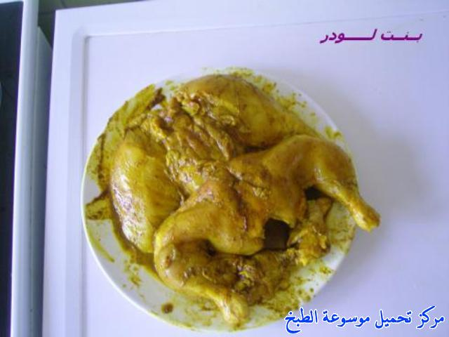 http://www.encyclopediacooking.com/upload_recipes_online/uploads/images_yemeni-cooking-food-dishes-recipes-pictures2-%D9%85%D9%86%D8%AF%D9%8A-%D8%AF%D8%AC%D8%A7%D8%AC-%D9%8A%D9%85%D9%86%D9%8A.jpg