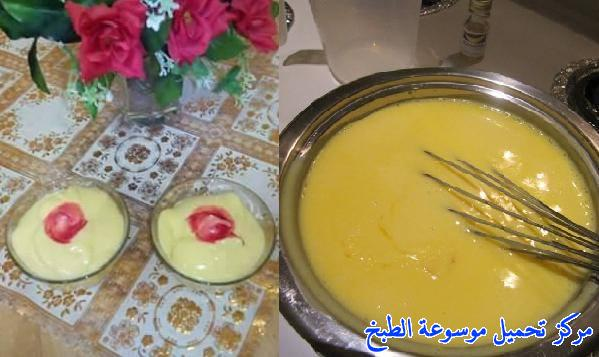 http://www.encyclopediacooking.com/upload_recipes_online/uploads/images_yemeni-cooking-food-dishes-recipes-pictures2-%D9%85%D9%87%D9%84%D8%A8%D9%8A%D9%87-%D8%A7%D9%84%D9%83%D8%A7%D8%B3%D8%AA%D8%B1%D8%AF-%D8%A7%D9%84%D9%8A%D9%85%D9%86%D9%8A%D9%87.jpg