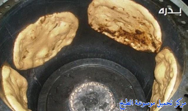 http://www.encyclopediacooking.com/upload_recipes_online/uploads/images_yemeni-cooking-food-dishes-recipes-pictures3-%D8%A7%D9%84%D8%B3%D9%88%D8%B3%D9%8A-%D8%A7%D9%84%D8%B5%D9%86%D8%B9%D8%A7%D9%86%D9%8A-%D8%A7%D9%84%D9%8A%D9%85%D9%86%D9%8A.jpg