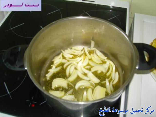 http://www.encyclopediacooking.com/upload_recipes_online/uploads/images_yemeni-cooking-food-dishes-recipes-pictures3-%D9%85%D9%86%D8%AF%D9%8A-%D8%AF%D8%AC%D8%A7%D8%AC-%D9%8A%D9%85%D9%86%D9%8A.jpg