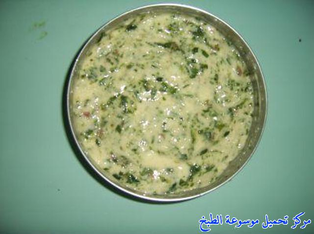 http://www.encyclopediacooking.com/upload_recipes_online/uploads/images_yemeni-cooking-food-dishes-recipes-pictures4-%D8%A7%D9%84%D8%B3%D9%84%D8%AA%D8%A9-%D8%A7%D9%84%D8%B5%D9%86%D8%B9%D8%A7%D9%86%D9%8A%D8%A9-%D8%A7%D9%84%D9%8A%D9%85%D9%86%D9%8A%D8%A9.jpg