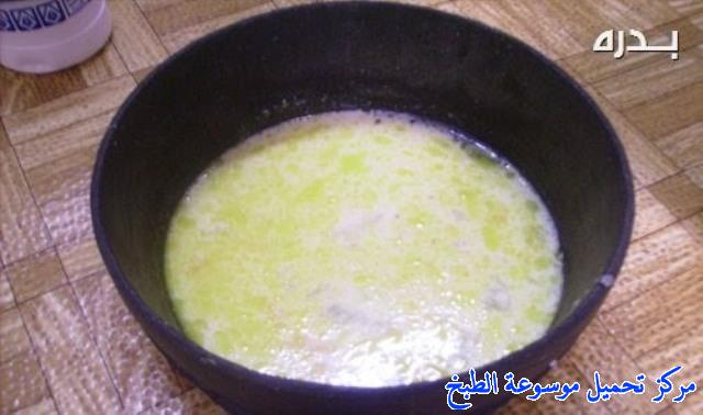 http://www.encyclopediacooking.com/upload_recipes_online/uploads/images_yemeni-cooking-food-dishes-recipes-pictures5-%D8%A7%D9%84%D8%B3%D9%88%D8%B3%D9%8A-%D8%A7%D9%84%D8%B5%D9%86%D8%B9%D8%A7%D9%86%D9%8A-%D8%A7%D9%84%D9%8A%D9%85%D9%86%D9%8A.jpg