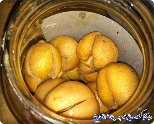http://www.encyclopediacooking.com/upload_recipes_online/uploads/images_yemeni-cooking-food-dishes-recipes-pictures5-%D9%85%D8%AE%D9%84%D9%84-%D8%A7%D9%84%D9%84%D9%8A%D9%85%D9%88%D9%86-%D8%A7%D9%84%D9%8A%D9%85%D9%86%D9%8A-%D8%A7%D9%88-%D8%A7%D9%84%D8%B9%D8%B4%D8%A7%D8%B1-%D8%A7%D9%84%D8%B9%D8%AF%D9%86%D9%8A.jpg