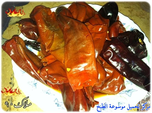 http://www.encyclopediacooking.com/upload_recipes_online/uploads/images_yemeni-cooking-food-dishes-recipes-pictures6-%D9%85%D8%AE%D9%84%D9%84-%D8%A7%D9%84%D9%84%D9%8A%D9%85%D9%88%D9%86-%D8%A7%D9%84%D9%8A%D9%85%D9%86%D9%8A-%D8%A7%D9%88-%D8%A7%D9%84%D8%B9%D8%B4%D8%A7%D8%B1-%D8%A7%D9%84%D8%B9%D8%AF%D9%86%D9%8A.jpg