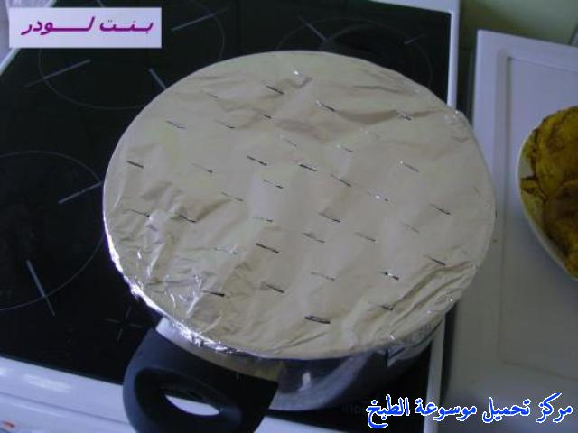 http://www.encyclopediacooking.com/upload_recipes_online/uploads/images_yemeni-cooking-food-dishes-recipes-pictures6-%D9%85%D9%86%D8%AF%D9%8A-%D8%AF%D8%AC%D8%A7%D8%AC-%D9%8A%D9%85%D9%86%D9%8A.jpg