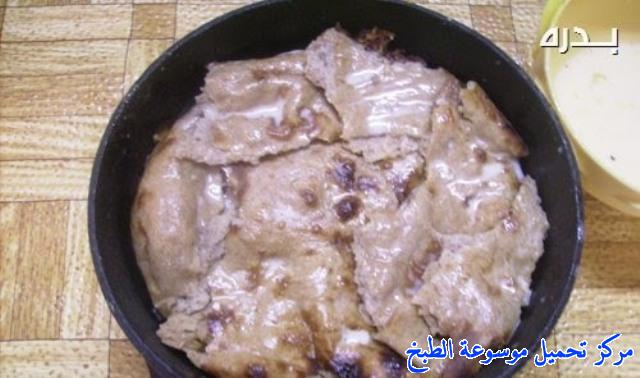 http://www.encyclopediacooking.com/upload_recipes_online/uploads/images_yemeni-cooking-food-dishes-recipes-pictures7-%D8%A7%D9%84%D8%B3%D9%88%D8%B3%D9%8A-%D8%A7%D9%84%D8%B5%D9%86%D8%B9%D8%A7%D9%86%D9%8A-%D8%A7%D9%84%D9%8A%D9%85%D9%86%D9%8A.jpg
