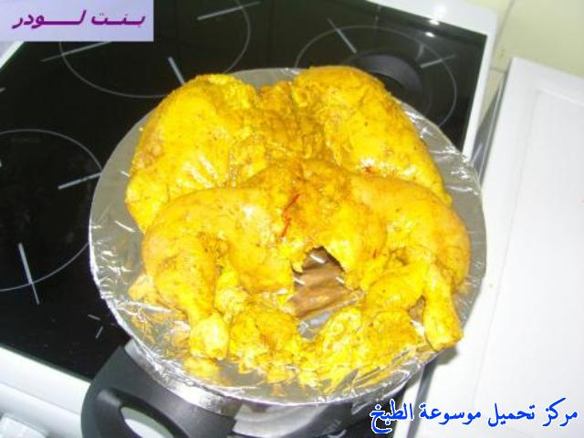 http://www.encyclopediacooking.com/upload_recipes_online/uploads/images_yemeni-cooking-food-dishes-recipes-pictures7-%D9%85%D9%86%D8%AF%D9%8A-%D8%AF%D8%AC%D8%A7%D8%AC-%D9%8A%D9%85%D9%86%D9%8A.jpg