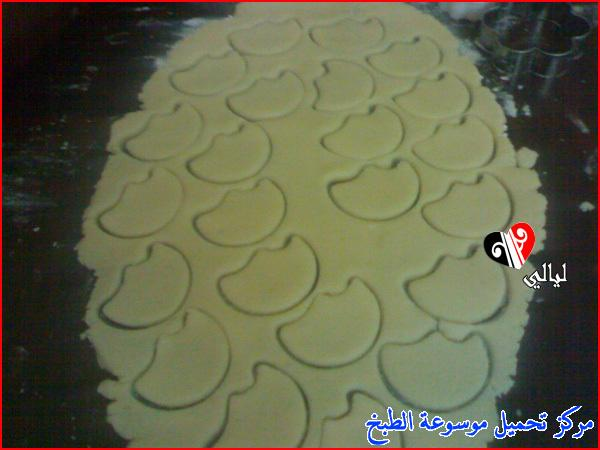 http://www.encyclopediacooking.com/upload_recipes_online/uploads/images_yemeni-cooking-food-dishes-recipes-pictures8-%D8%A7%D9%84%D8%A8%D8%B3%D9%83%D9%88%D9%8A%D8%AA-%D8%A7%D9%84%D9%8A%D9%85%D9%86%D9%8A-%D8%A7%D9%84%D9%81%D8%A7%D8%AE%D8%B1.jpg