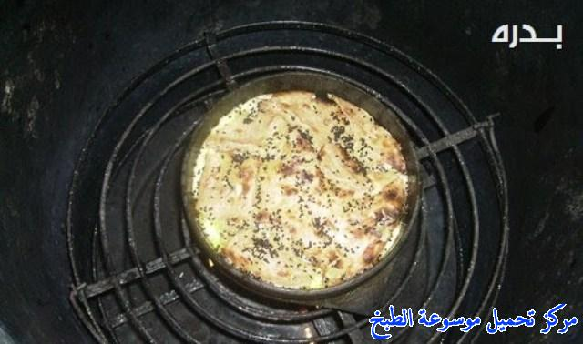 http://www.encyclopediacooking.com/upload_recipes_online/uploads/images_yemeni-cooking-food-dishes-recipes-pictures8-%D8%A7%D9%84%D8%B3%D9%88%D8%B3%D9%8A-%D8%A7%D9%84%D8%B5%D9%86%D8%B9%D8%A7%D9%86%D9%8A-%D8%A7%D9%84%D9%8A%D9%85%D9%86%D9%8A.jpg